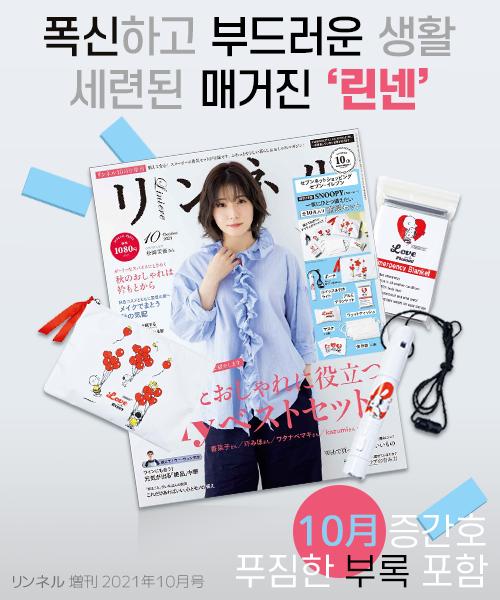 210914_중배너_잡지_엔핍