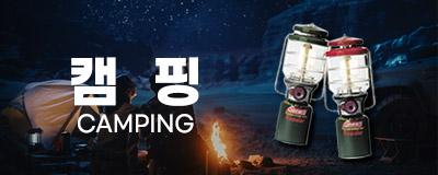 210915_소배너_캠핑
