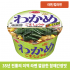 미역라멘 참깨간장맛 93g