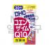 DHC 코엔자임 Q10 30일분