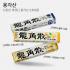 용각산 스틱 캔디 시콰사맛 10정+스틱 캔디 블루 10정+스틱 캔디 120max 10정 3종 세트