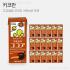 [키코만]두유음료 코코아 200mlX18개입