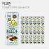 [키코만]두유음료 초코민트 200mlX18개입