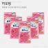 초특가! 킨쵸 방충제 카오링 핑크 N 30개입 5개 세트